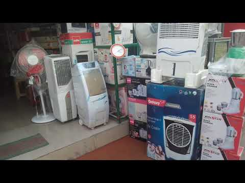 Home appliances shop ek bar jarora dekhe