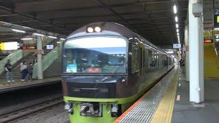 485系[やまどり] 快速アドベンチャーライン号 西国分寺駅通過