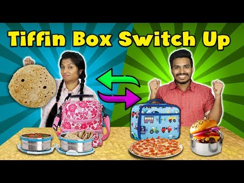 tiffin-switch-up-challenge-i-lunch-box-exchange-competition