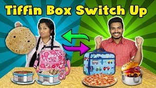 Tiffin Switch Up Challenge I Lunch Box Exchange Competition
