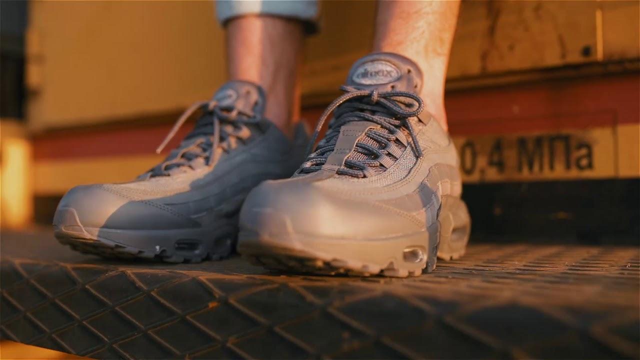 Nike Air Max 95 Essential Cool Grey 749766-012 - YouTube 607128dd34