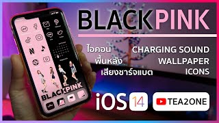 Add Charging sound on iPhone ⚡️ iOS 14 to BLACKPINK theme with Widgetsmith, Shortcuts  [ENG sub]