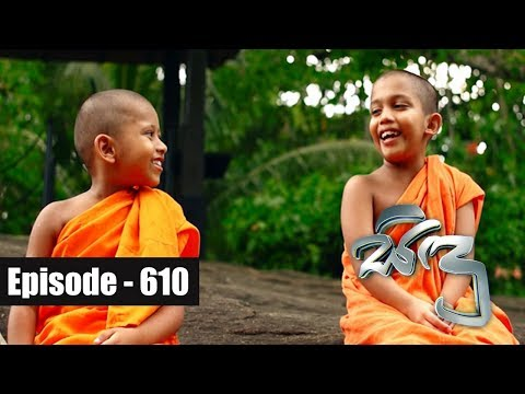 Sidu | Episode 610 07th December 2018