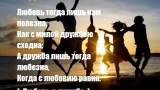 Н.М. Карамзин. Стихотворения