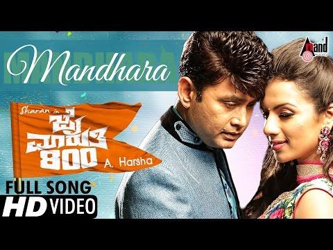 Jai Maruthi 800   Mandhara   Full HD   Sharan   Shruthi Hariharan   Shubha Punja   Arjun Janya