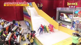 Hilarious Japanese Game Show Slippery Stairs - Funny Must Watch