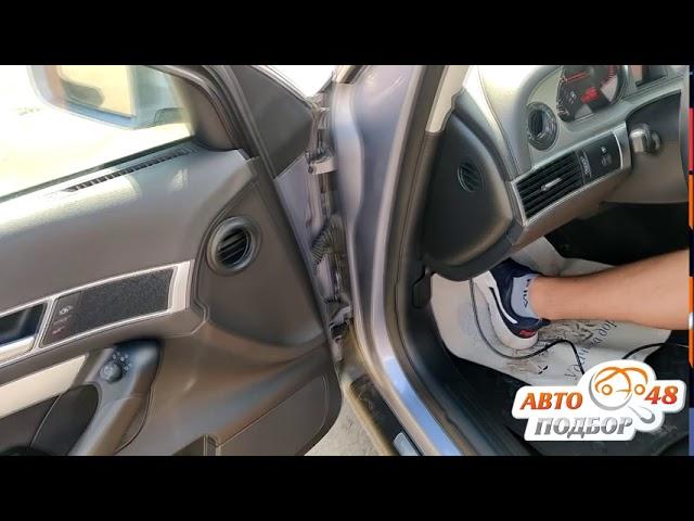 Скрученный пробег AUDI A6