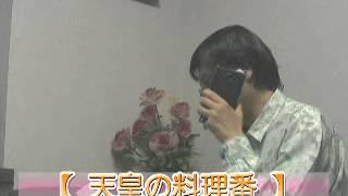 「天皇の料理番」鈴木亮平「半年で20kg減量」役者魂 「テレビ番組を斬る...