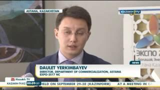 Best restaurateurs for EXPO-2017 contest starts - Kazakh TV