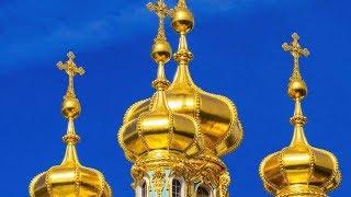 Купола Из Золота -  Песни Для Души | Андрей Черных