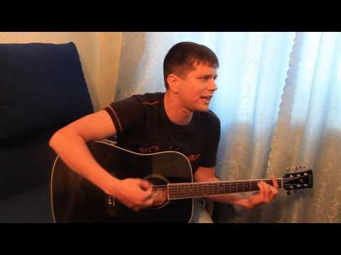 Корни - Наперегонки с ветром ( песня под гитару )