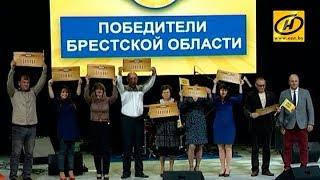 Победители 41 тура игры «Удача в придачу!» получили призы во Дворце Республики