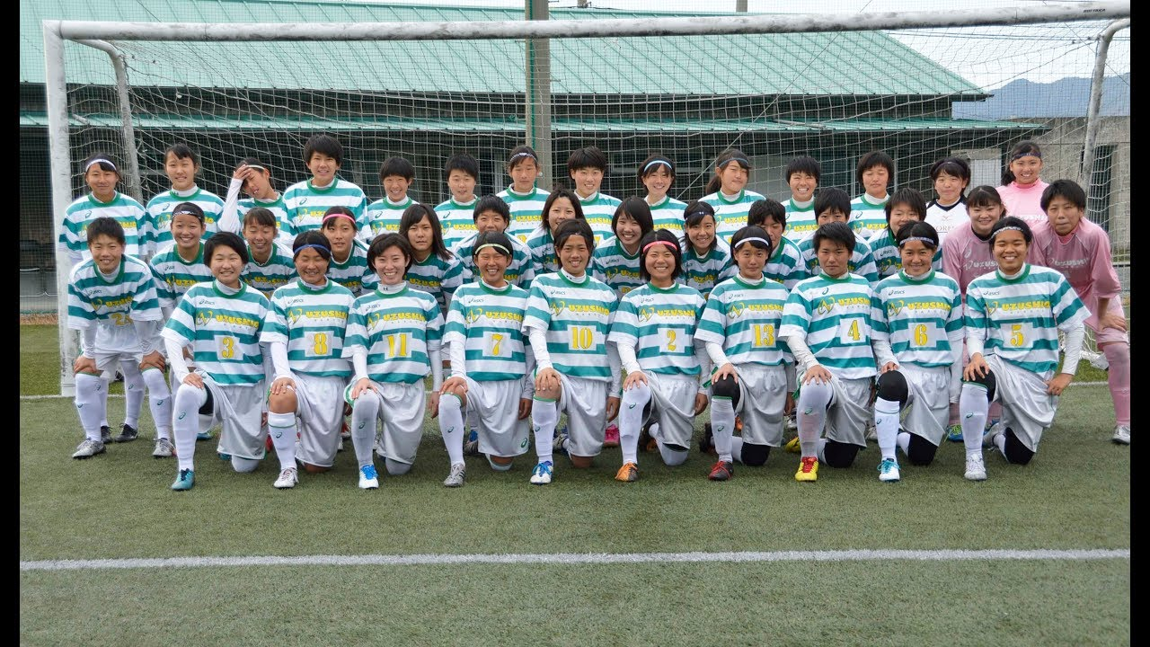 2017全日本高校女子サッカー選手...