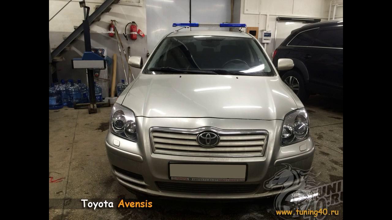 Ремонт фар Toyota Avensis своими руками Часть 4 Установка новых .