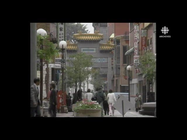 En 1986, le quartier chinois de Montréal en fort déclin de sa population