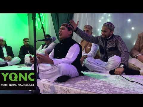 Talha Tariq ...  Sartaba Qadam Hai ... TEAM YQNC