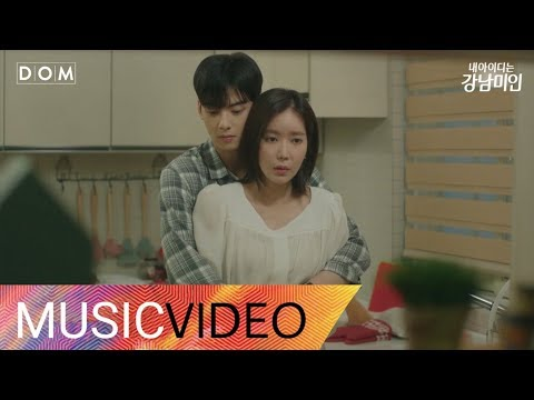 [MV] A-YEON, ChaHee (Melody Day) - LET'S GO (My ID is Gangnam Beauty OST Part.8)
