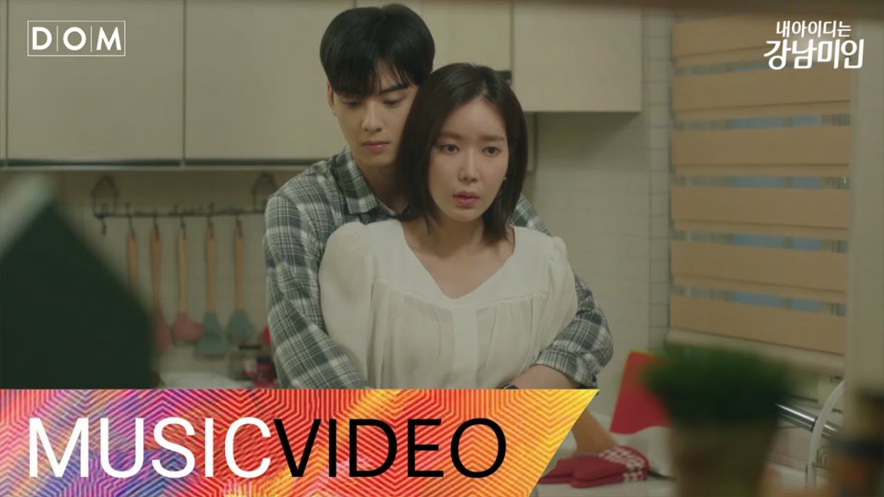 Download [MV] A-YEON, ChaHee (Melody Day) - LET'S GO (My ID is Gangnam Beauty OST Part.8)