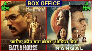 Mission Mangal vs Batla House, mission Mangal Movie Collection,  Batla House Box Office collection