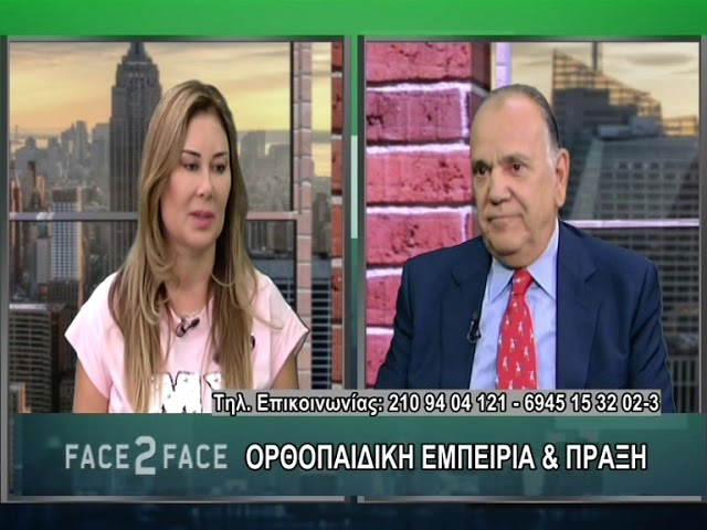 FACE TO FACE TV SHOW 464