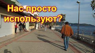 Черногорцы просто доют русов
