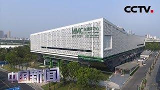 [中国新闻] 军运会国际广播电视中心正式启用   CCTV中文国际
