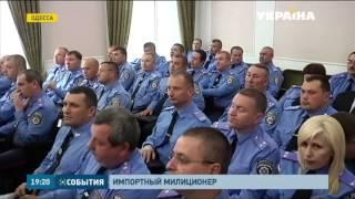 Нового руководителя Одесской областной милиции представил сегодня Арсен Аваков