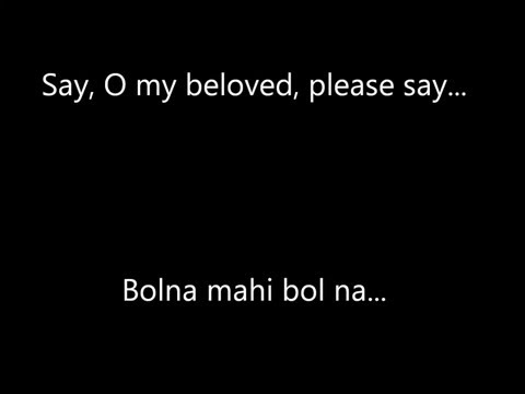 Bolna Mahi Bolna with Lyrics and English Subtitles - Movie Kapoor and Sons
