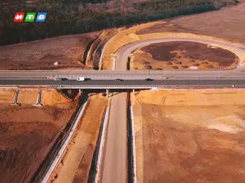 ТРК ИТВ: Подрядчик закончил трассу «Таврида» на 85%