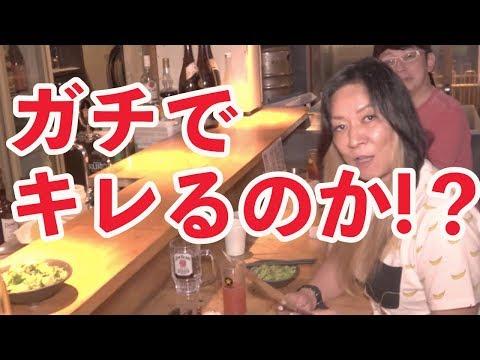 ジャガー横田初ドッキリ!