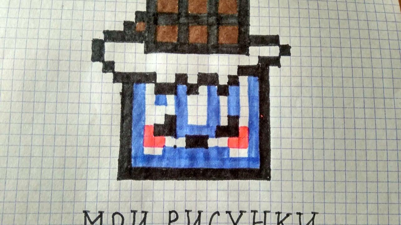 Шоколадка картинки по клеточкам