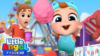 Детки В Парке Развлечений Песенки Для Детей Little Angel На РусскомQ