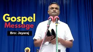 Mans perspective of cross   Gospel Message By Bro Jayaraj