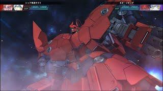 スーパーロボット大戦BXの「ネオ・ジオング」の全武装です。 ・他の動画...