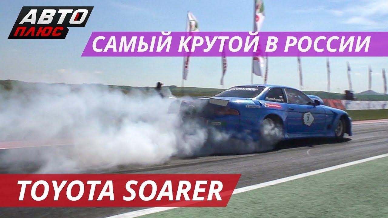 Чемпионский Toyota Soarer    Тюнинг по-русски