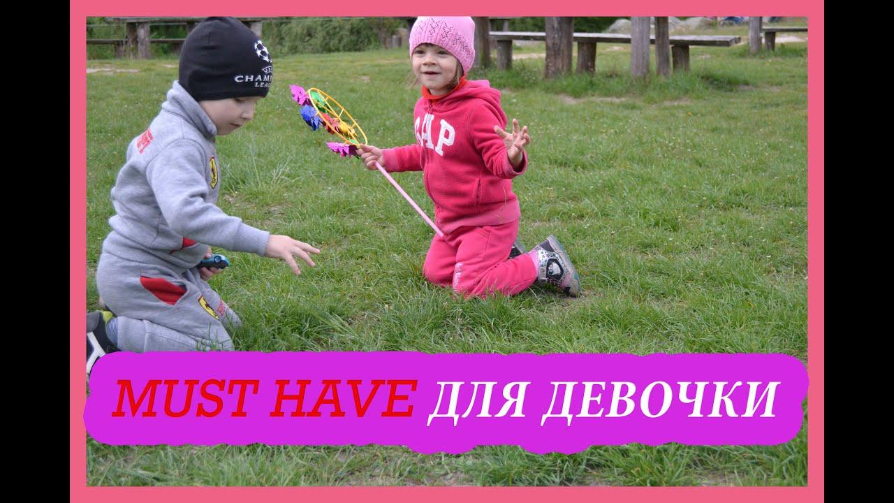 Купить картерс (carter's) в украине. Интернет-магазин baby-time. Com. Ua. 100% гарантия качества. ❤ заходите, все в наличии!