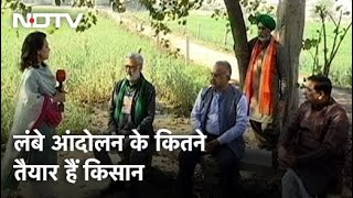 3 महीने बाद आखिर किस दिशा और दशा में पहुंच रहा है Farmers Protest | Muqabla