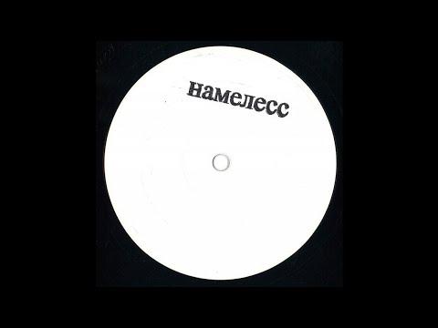 HAMENECC - 002A [HAMENECC002]