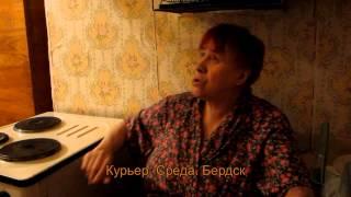 Течет крыша в аварийном доме Бердска(, 2013-05-13T04:45:39.000Z)
