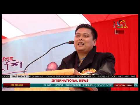 Impact News Manipuri 11 December 2018