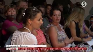 17 08 2017 / Час Новин / 21 00