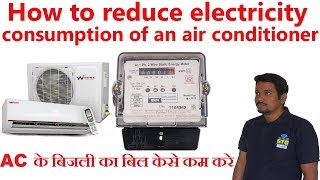 How to reduce electricity consumption of an air conditioner