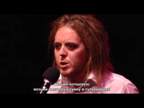 Tim Minchin - canvas bags (so live, 2007) [rus]