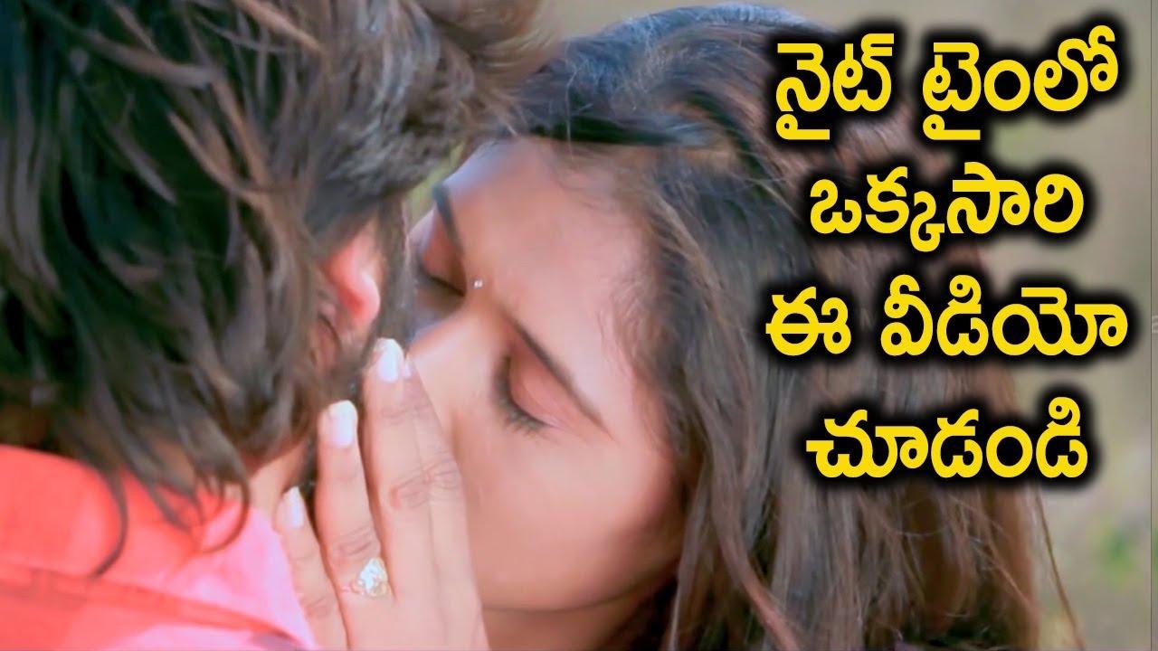 నైట్ టైంలో  ఒక్కసారి  ఈ వీడియో  చూడండి     Kharjooram Telugu Movie Intresting Scenes   MTC