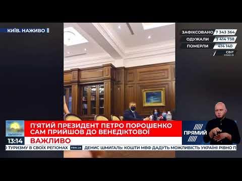Зустріч народних депутатів з Іриною Венедіктовою