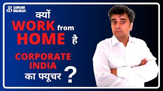 क्यों WORK FROM HOME है CORPORATE INDIA का FUTURE? Covid-19 impact on Indian companies & employees
