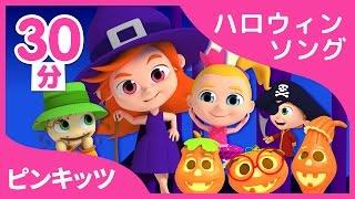 グローバル的な人気の幼児・子供教育ブランド、ピンキッツ! チャンネル登録すると毎週公開されるピンキッツの教育動画アニメを楽しめるよ!...
