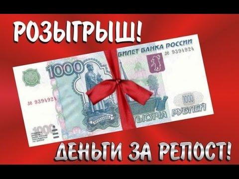 Бесплатный Калининград, спонсор Отдам даром  Калининград  17 января