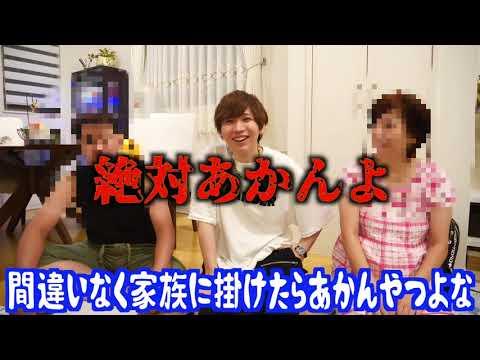 タケヤキ翔が逮捕された件について。