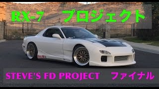 日本で雨宮氏にお会いしてからRX-7の魅力に嵌り車を購入してからもう既...